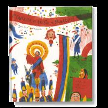 Biblioburro: L'entrata di Cristo a Bruxelles
