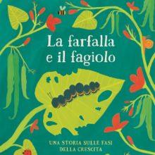 Biblioburro: La farfalla e il fagiolo